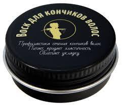 <b>Мастерская</b> Олеси Мустаевой <b>Воск</b> для кончиков <b>волос</b> — купить ...