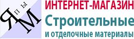 <b>Светодиодный спот Globo</b> Alaska <b>56134-1</b> купить в Москве «ЯПЫ ...