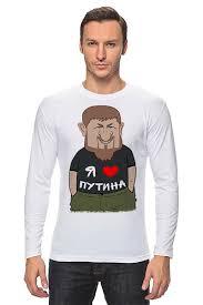 <b>Лонгслив</b> Рамзан Кадыров - <b>Я люблю</b> Путина #634856 от Savara ...