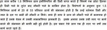 15th-Sep-Engineers-Day-Speech-In-Hindi-English-2015-4.jpg via Relatably.com