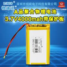 For <b>3pcs 3.7V</b> 4000mah explosion proof polymer <b>lithium battery</b> ...