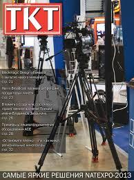 ТКТ №11 2013 / TKT #11 2013 by Mediarama - issuu