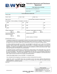 relocation assistance document y national security complex relocation agreement