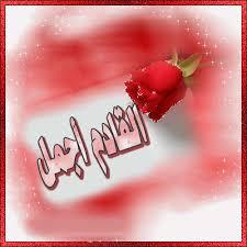مسائل فقهيه عن الصلاه تخص المرأه images?q=tbn:ANd9GcQ