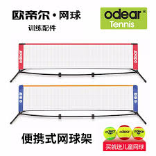 PE Net <b>Oxford fabric</b> Tennis/<b>Badminton</b> net 2018 OEM, View tennis ...