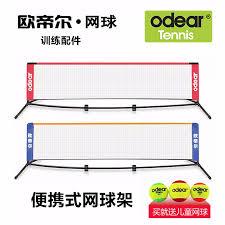 PE Net <b>Oxford fabric</b> Tennis/<b>Badminton</b> net 2018 OEM, View tennis ...