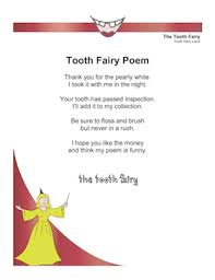 Tooth_Fairy_Poem_Funny.png
