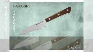 <b>Нож</b> для масла <b>samura harakiri SHR</b>-<b>0045W</b>/Y (белая р купить в ...
