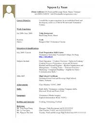 resume examples for no experience resume sample resume for s experience examples for resume