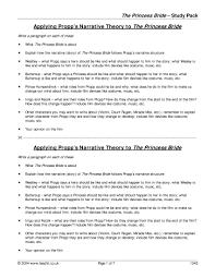the princess bride essay the princess bride study pack action adventure films home page