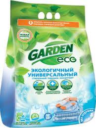 <b>Стиральный порошок Garden</b> Eco экологичный <b>универсальный</b> ...