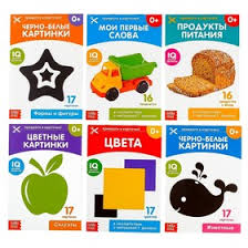 Книги «Карточки Домана для раннего развития», <b>набор</b>, 6 шт. по ...