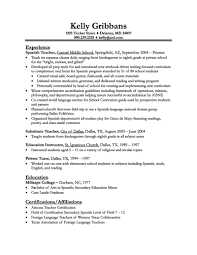 teaching position resume examples lawteched example of teachers resume template