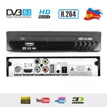 top 10 largest s2 <b>tv tuner</b> list and get free shipping - a709