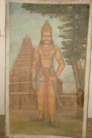 முதலாம் ராஜேந்திர சோழன்