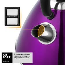Электрический чайник <b>Kitfort КТ</b>-<b>644</b>-<b>4</b> в Самаре – купить по ...