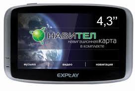 Explay PN-945 - описание, характеристики, тест, отзывы, цены ...