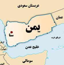 Image result for ذخایر عظیم نفتی و تنگه هرمز؛ ۲ عامل اصلی حمله نظامی به یمن