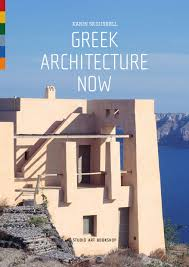 greek architecture essayb   xenia reloaded   the dissertation by konstantinos n     b   xenia