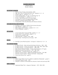 sample resume honors college college resume 2017 college