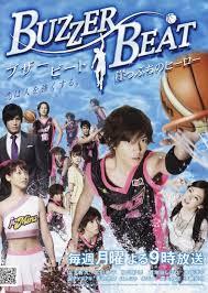 <b>Buzzer Beat</b> (2009) - MyDramaList