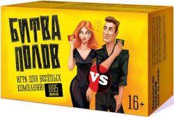 <b>Нескучные игры</b> — купить товары бренда <b>Нескучные игры</b> в ...