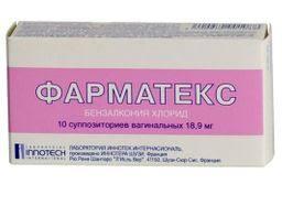 <b>Фарматекс</b>, 18.9 мг, <b>суппозитории вагинальные</b>, <b>10</b> шт ...