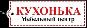 <b>ШКАФЫ</b>-<b>КУПЕ</b> в Екатеринбурге. Недорого в интернет-магазине ...