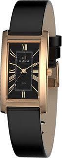 Купить <b>женские часы</b> наручные из красного золота - цены на ...