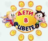 Купить <b>ползунки</b> новорожденным оптом дешево Иваново
