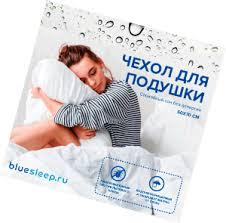 <b>Комплект постельного белья</b> Blue Sleep <b>Satin</b> White купить на ...