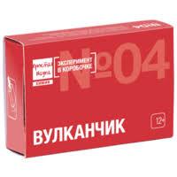 <b>Набор Простая Наука</b> Вулканчик 304 — <b>Наборы для</b> ...