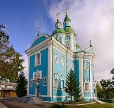 Картинки по запросу золотоноша источник софрония иркутского фото