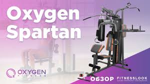 <b>Силовой комплекс OXYGEN SPARTAN</b> - YouTube