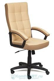 Купить <b>Офисное кресло TetChair Trendy</b> кож/зам/ткань,бежевый ...