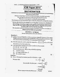 english essays for class  icse pdf   english essay topics for  math worksheet  english essay topics for class  icse satkom info english essays for class