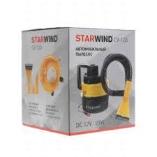 Автомобильный <b>пылесос Starwind CV</b>-<b>120</b> | Отзывы покупателей