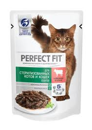 <b>Perfect Fit паучи</b> для стерилизованных кошек с говядиной