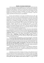rousseau essay pixels rousseau essay