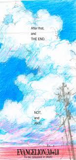 <b>Neon Genesis Evangelion</b> - Fonts In Use