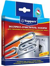 Купить 3203 <b>Topperr Экспреcс</b>-<b>очиститель</b> накипи для ...