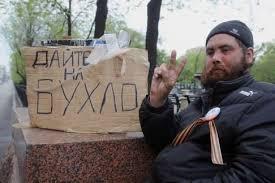 В Донецке улицы патрулируют дружинники, - МВД - Цензор.НЕТ 8289
