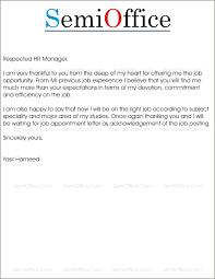 job offer decline job offer letter sample follow up email after  job offer decline letter sample letters