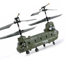 <b>Радиоуправляемый вертолет Syma Gyro</b> S026G Chinook ИК ...