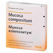 <b>Мукоза композитум</b> 2,2мл 5 шт. <b>раствор</b> biologische heilmittel heel ...