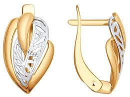 <b>SOKOLOV Серьги</b> из <b>золота</b> с алмазной гранью 027517 — купить ...