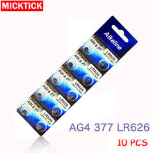 Buy battery lr626 and get free shipping on AliExpress.com