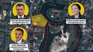 Заявление Авакова о моей причастности к разгону Майдана построено на лжи, - Левочкин - Цензор.НЕТ 9750