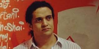 Image result for Ashraf Fayadh PHOTO