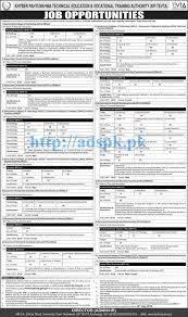 nts new excellent jobs khyber pakhtunkhwa technical education nts new excellent jobs khyber pakhtunkhwa technical education vocational training authority recruitment test for assistant professor administrator
